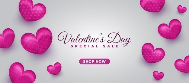 Liquidação do dia dos namorados com banner de coração roxo para anúncio ou promoção