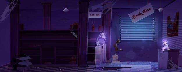 Livraria velha e suja com fantasmas à noite