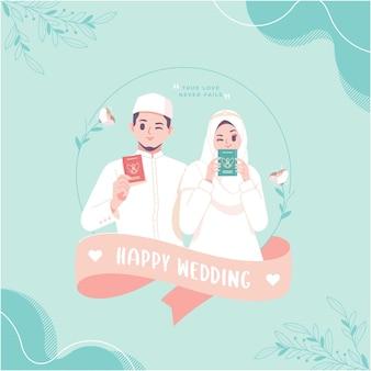 Livro de casamento ilustração de personagem de casal de casamento