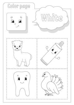 Livro de colorir. aprendendo cores.