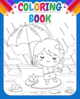 Livro de colorir com a garota na lagoa escondida sob o guarda-chuva