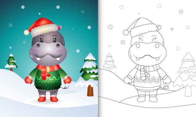 Livro de colorir com hipopótamos fofos personagens natalinos com chapéu de papai noel, jaqueta e lenço