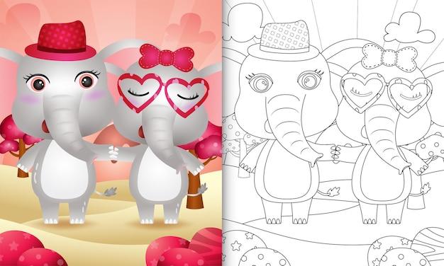 Livro de colorir com o tema de um casal de elefantes fofos, o dia dos namorados
