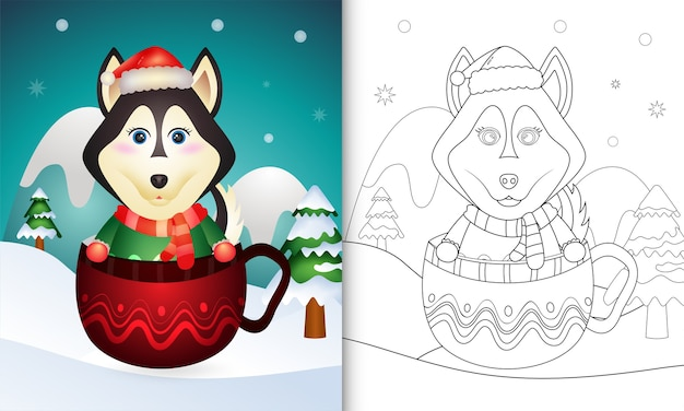 Livro de colorir com personagens de natal de um cão husky fofo com um chapéu de papai noel e um lenço na xícara