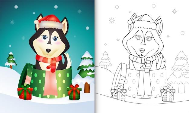 Livro de colorir com personagens de natal de um cão husky fofo usando chapéu de papai noel e lenço na caixa de presente