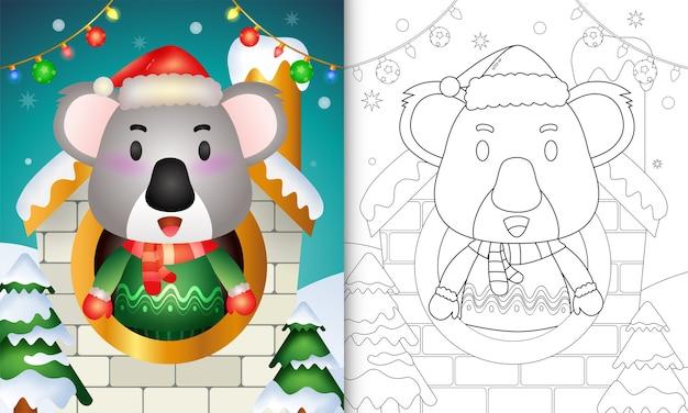 Livro de colorir com personagens de natal de um coala fofinho usando chapéu de papai noel e lenço dentro de casa
