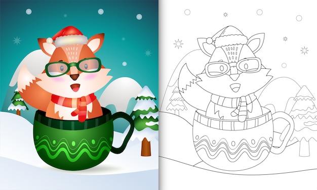 Livro de colorir com personagens de natal de uma raposa fofa com chapéu de papai noel e lenço na xícara