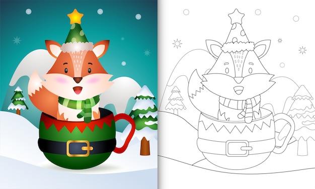 Livro de colorir com personagens de natal de uma raposa fofa com chapéu e lenço no copo dos duendes