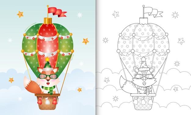Livro de colorir com personagens de natal de uma raposa fofa em balão de ar quente com chapéu e lenço
