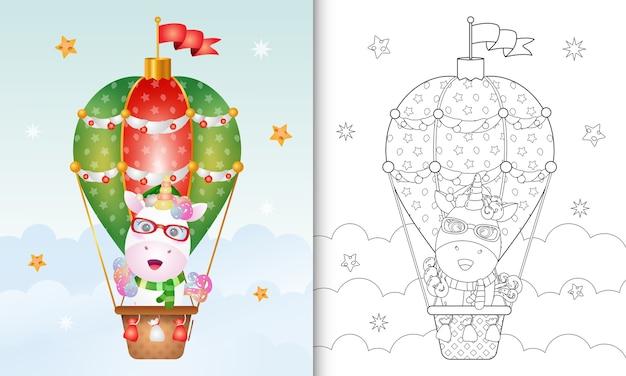 Livro de colorir com personagens de natal de unicórnio fofos
