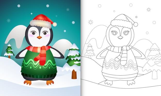 Livro de colorir com pinguins fofos, personagens de natal com chapéu de papai noel, jaqueta e lenço