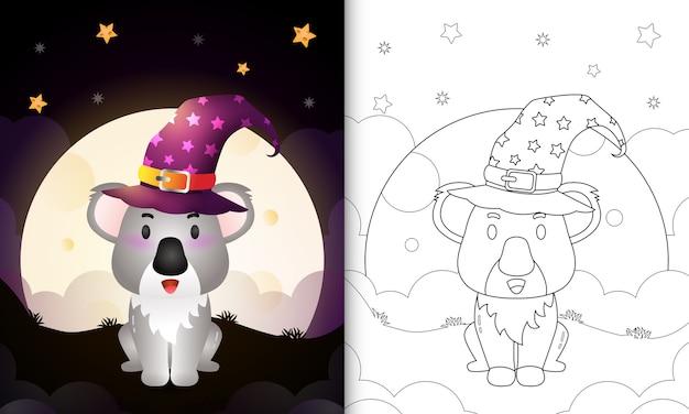 Livro de colorir com um bonito desenho animado do coala da bruxa do dia das bruxas na frente da lua