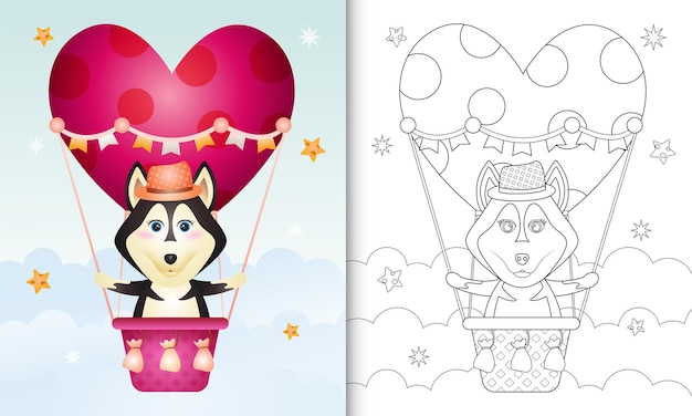Livro de colorir com um cão husky fofo em um balão de ar quente com o tema do dia dos namorados