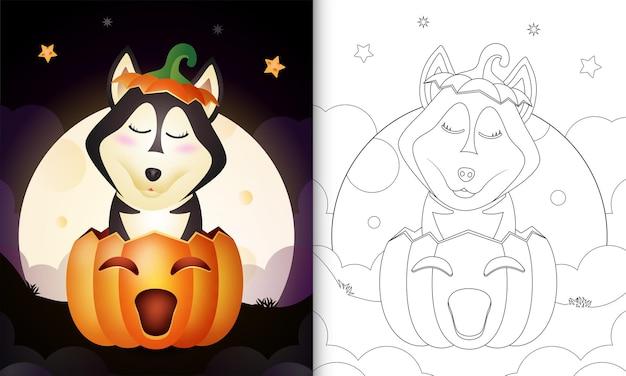 Livro de colorir com um cão husky fofo na abóbora de halloween