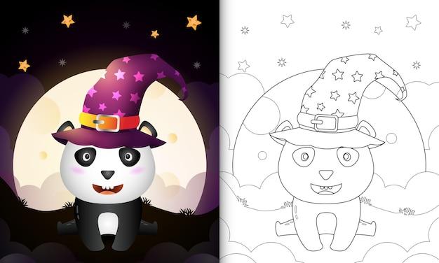 Livro de colorir com um desenho bonito de halloween bruxa panda em frente à lua