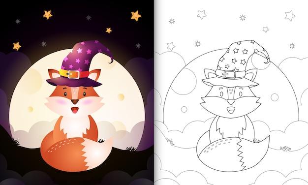Livro de colorir com um desenho bonito de halloween bruxa raposa em frente à lua