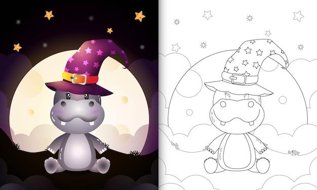 Livro de colorir com um desenho fofo de halloween bruxa hipopótamo em frente à lua