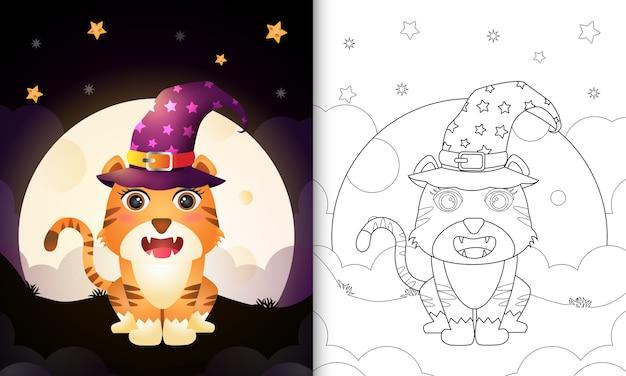 Livro de colorir com um desenho fofo de halloween bruxa tigre em frente à lua