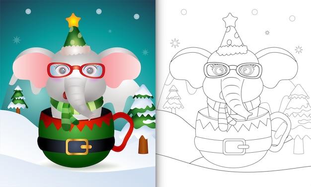 Livro de colorir com um elefante fofo personagens de natal com um chapéu e um lenço na taça dos duendes