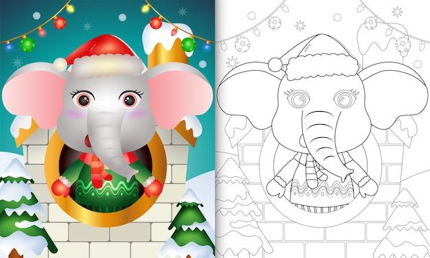 Livro de colorir com um elefante fofo, personagens de natal, usando chapéu de papai noel e lenço dentro de casa