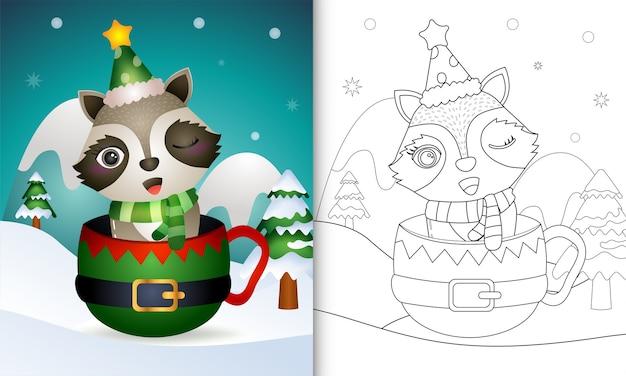 Livro de colorir com um guaxinim fofinho, personagens natalinos com chapéu e lenço na taça dos duendes