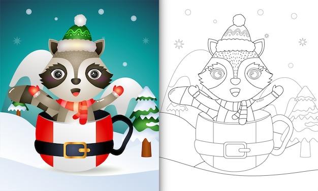 Livro de colorir com um guaxinim fofinho, personagens natalinos com chapéu e lenço no copo do papai noel