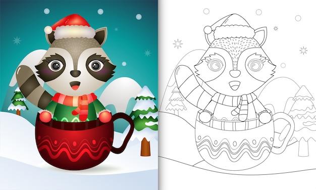 Livro de colorir com um guaxinim fofinho, personagens natalinos com um chapéu de papai noel e um lenço na xícara