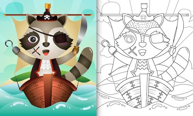 Livro de colorir com um guaxinim pirata fofo no navio