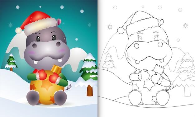 Livro de colorir com um hipopótamo fofo abraça a bola de natal