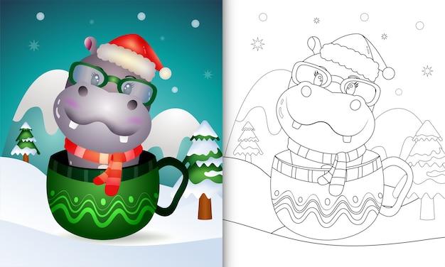 Livro de colorir com um hipopótamo fofos personagens de natal com um chapéu de papai noel e um lenço na xícara
