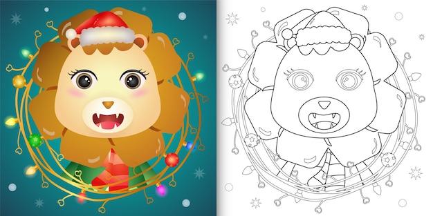 Livro de colorir com um leão fofo com decoração de galhos natal