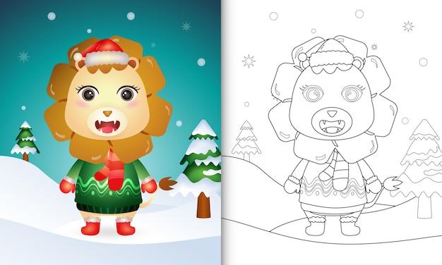 Livro de colorir com um leão fofo personagens de natal com um chapéu de papai noel, jaqueta e lenço