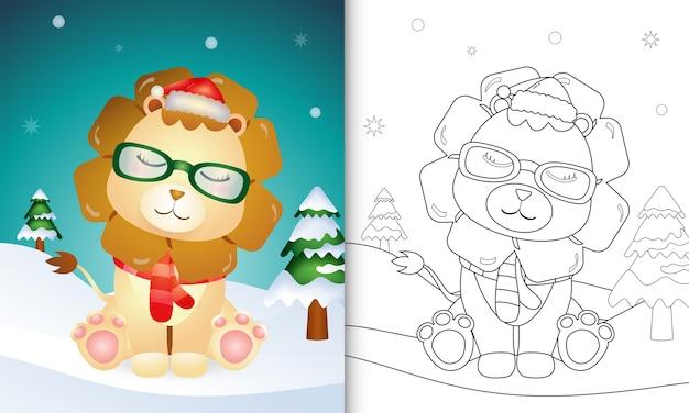Livro de colorir com um leão fofo, personagens de natal, usando chapéu de papai noel e lenço