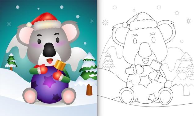 Livro de colorir com um lindo coala abraçando uma bola de natal