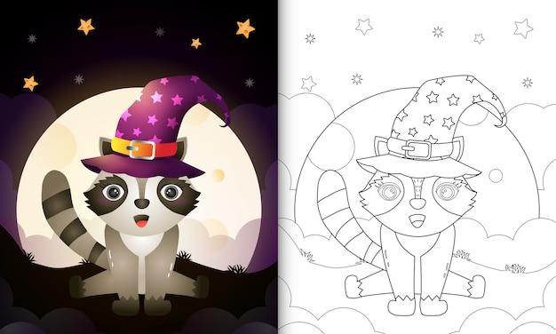 Livro de colorir com um lindo desenho animado do halloween bruxa guaxinim em frente à lua