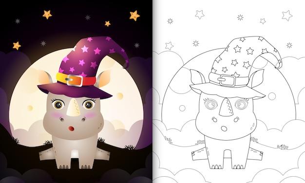 Livro de colorir com um lindo desenho animado do halloween bruxa rinoceronte em frente à lua