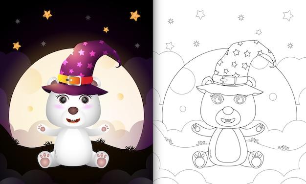 Livro de colorir com um lindo desenho animado do urso bruxa