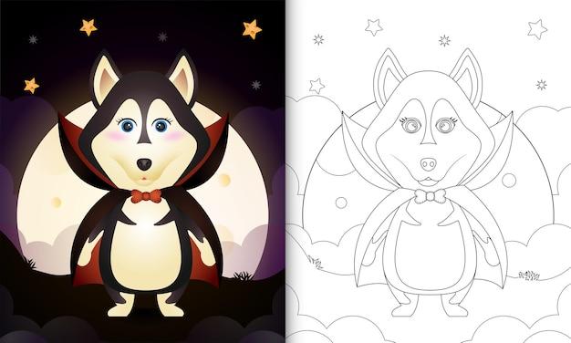 Livro de colorir com um lobo fofo usando fantasia de drácula de halloween