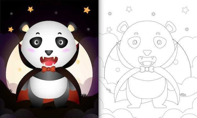 Livro de colorir com um panda fofo usando a fantasia de drácula de halloween
