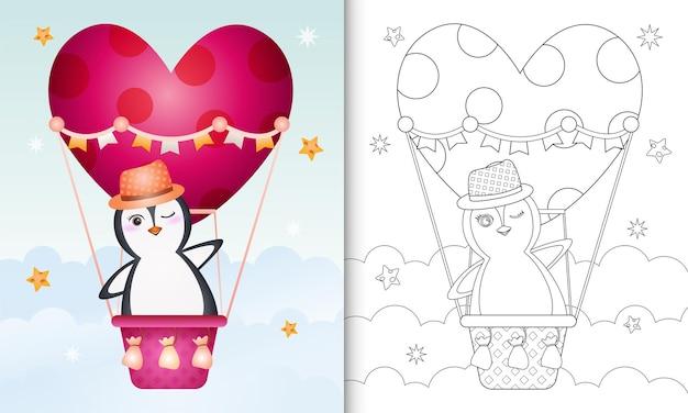 Livro de colorir com um pinguim fofo em um balão de ar quente com o tema do dia dos namorados