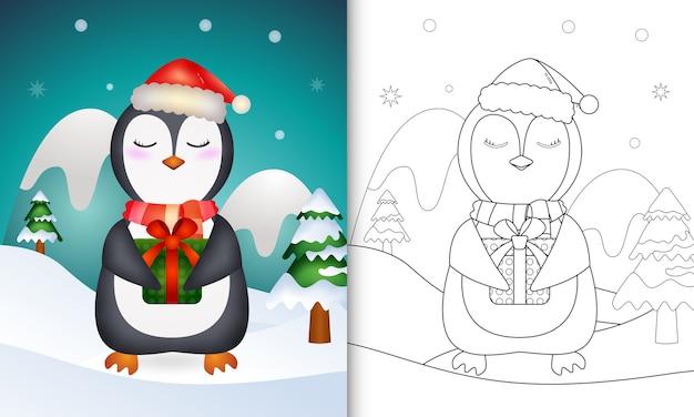Livro de colorir com um pinguim fofo, personagens de natal com chapéu de papai noel e lenço segurando uma caixa de presente