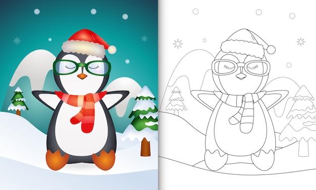 Livro de colorir com um pinguim fofo, personagens de natal com chapéu de papai noel e lenço