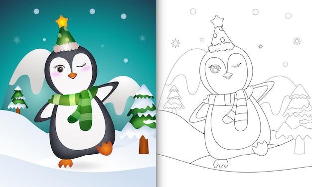 Livro de colorir com um pinguim fofo, personagens de natal com chapéu e lenço