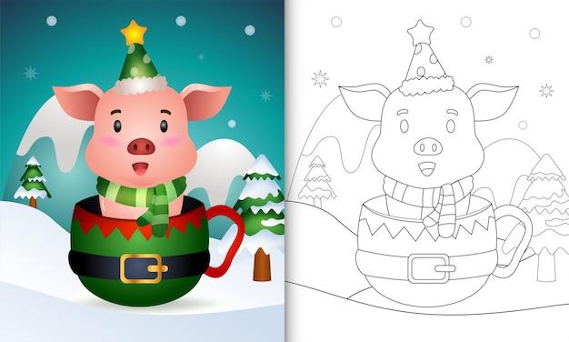 Livro de colorir com um porco fofo, personagens de natal com chapéu e lenço na taça de duende