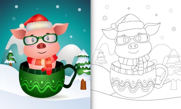 Livro de colorir com um porco fofo personagens de natal com um chapéu de papai noel e um lenço na xícara