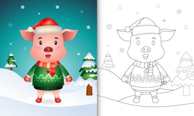 Livro de colorir com um porco fofo, personagens natalinos com chapéu de papai noel, jaqueta e lenço
