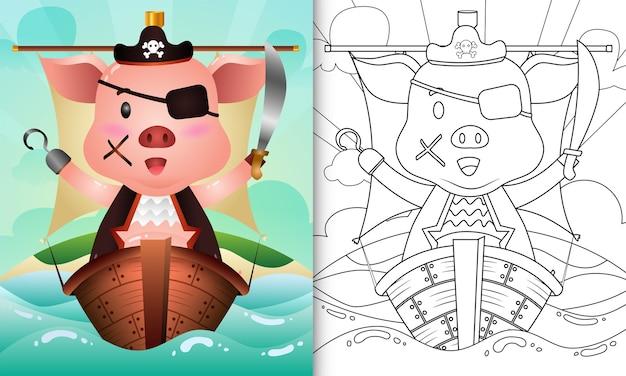 Livro de colorir com um porco pirata fofo no navio