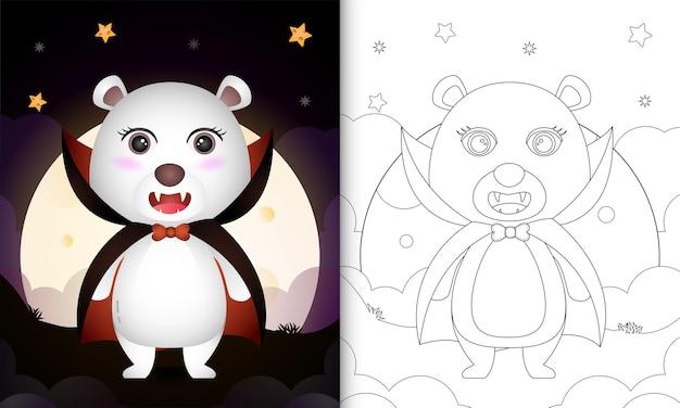 Livro de colorir com um urso polar fofo usando a fantasia de drácula de halloween