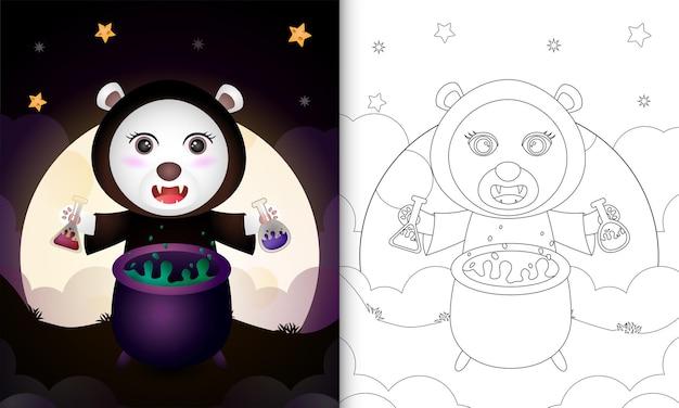 Livro de colorir com um urso polar fofo usando fantasia de bruxa halloween