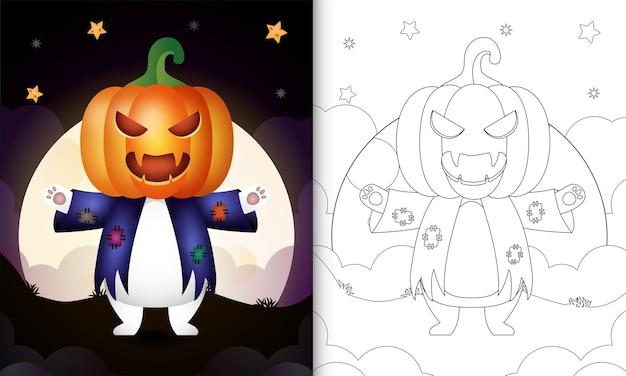 Livro de colorir com um urso polar fofo usando fantasias de espantalho e abóbora de halloween